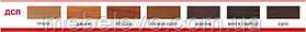 Стол письменный Фортуна  750х1000х600мм   Пехотин, фото 2