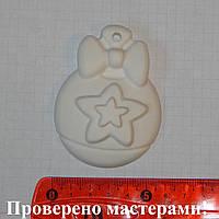 Гипсовая фигурка Елочный шар (елочная игрушка) для раскраски