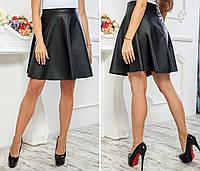Женская юбка полусолнце черная