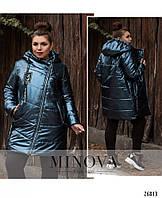 Зимняя куртка с капюшоном Размеры 50,52,54,56,58,60,62