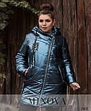 Зимняя куртка с капюшоном Размеры 50,52,54,56,58,60,62, фото 2