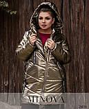 Зимняя куртка с капюшоном Размеры 50,52,54,56,58,60,62, фото 3