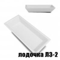 Лодочка ЛЗ №2