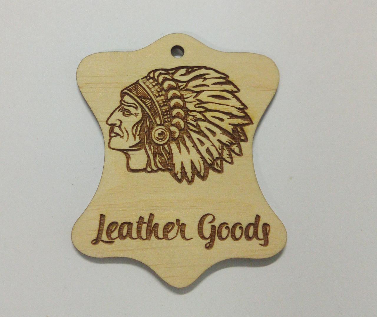 Этикетка деревянная, бирка с логотипом