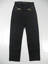 Коттоновые брюки-леггинсы для девочек, размеры 4,6 лет, Emma Girl, арт. Т 305