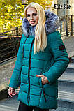 Женское зимнее пальто с мехом  Размеры - 46,48,50,52,54,56, фото 4