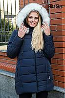 Женское зимнее пальто с мехом  Размеры - 46,48,50,52,54,56