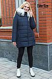 Женское зимнее пальто с мехом  Размеры - 46,48,50,52,54,56, фото 2