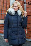 Женское зимнее пальто с мехом  Размеры - 46,48,50,52,54,56, фото 3