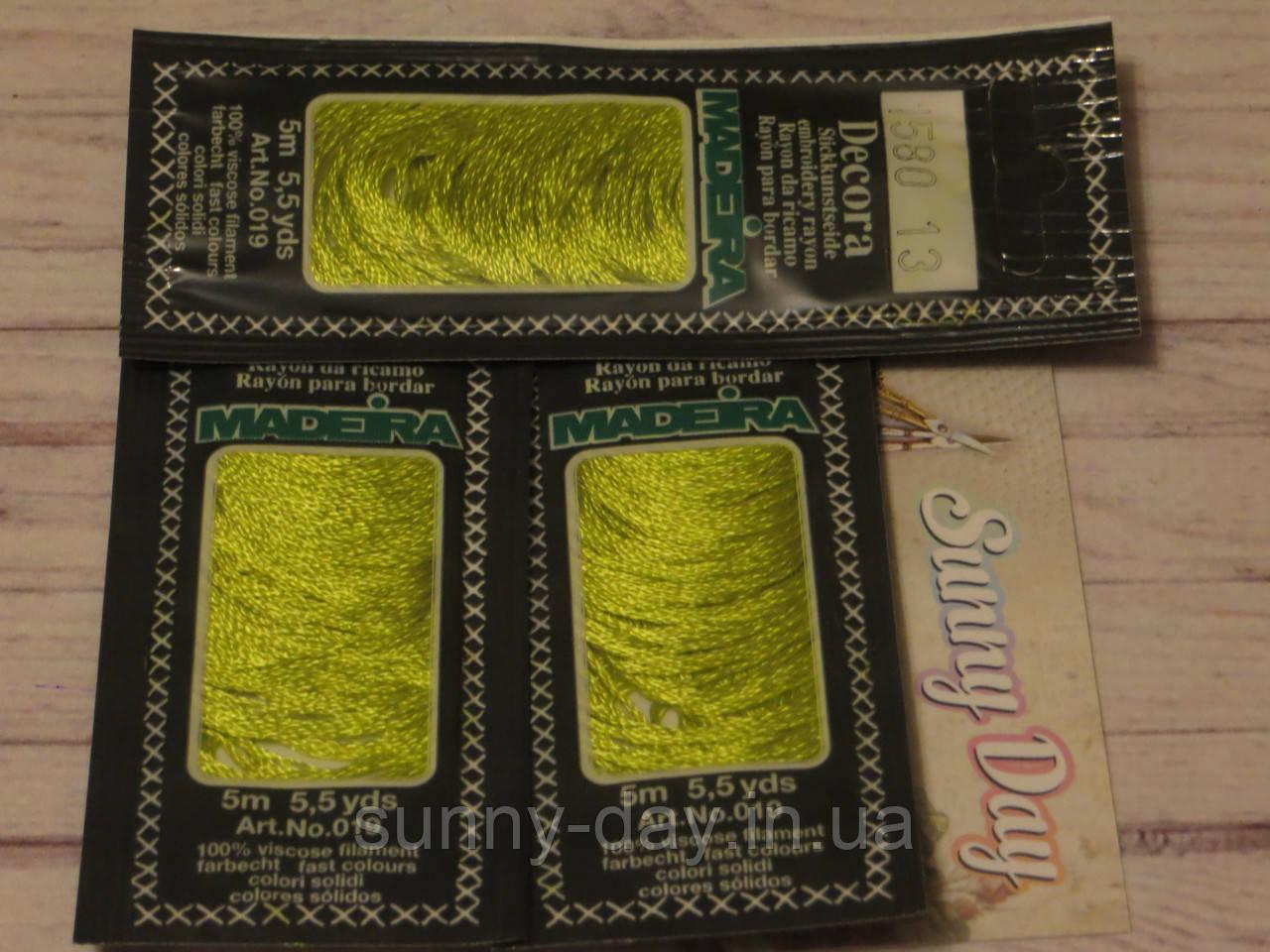 Нить для вышивки Madeira Decora, 1580