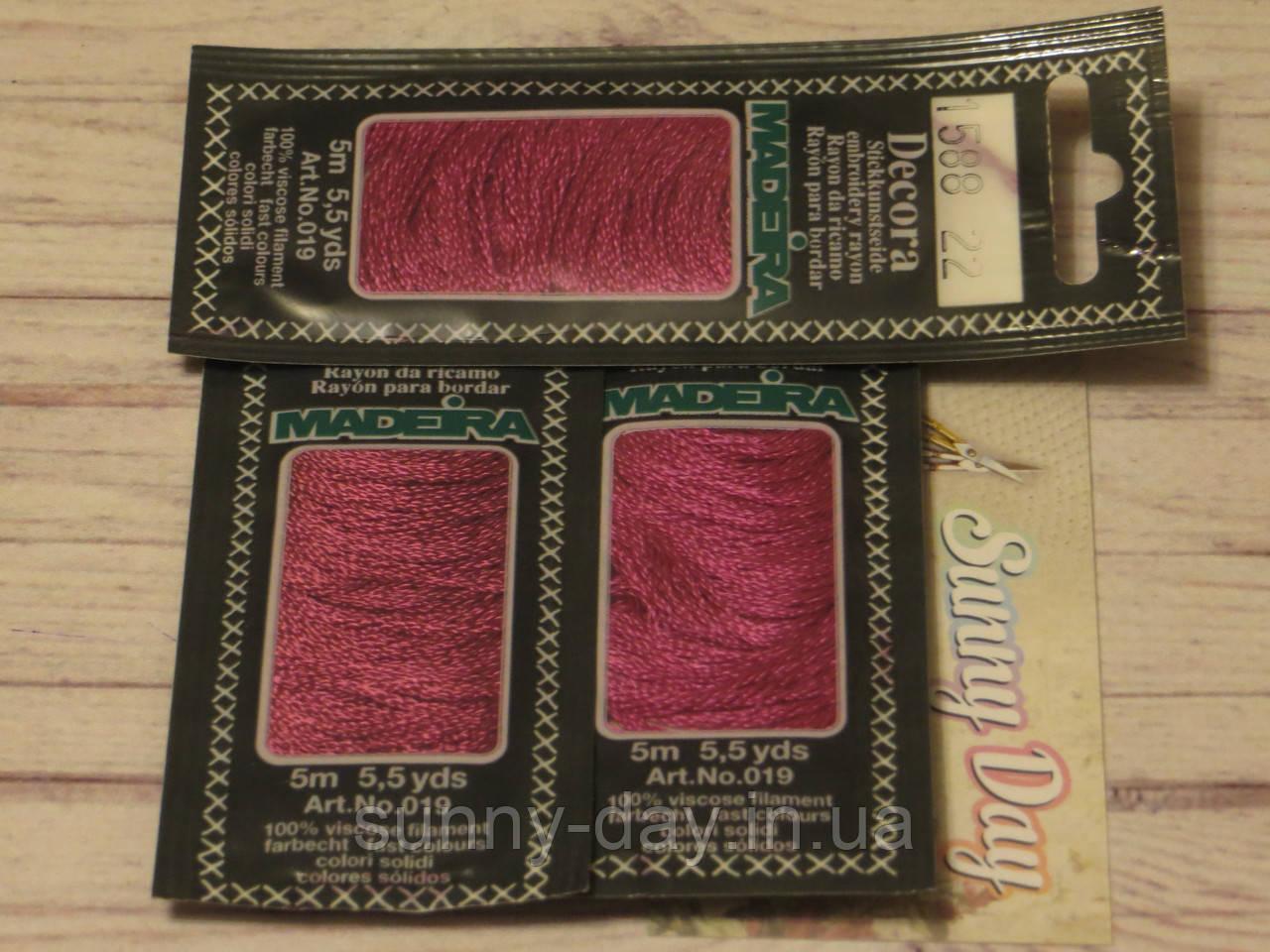 Нить для вышивки Madeira Decora, 1588