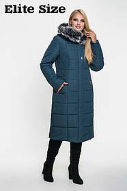 Женское зимнее пальто с мехом  Размеры 50 52 54 56 58 60 62 64
