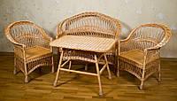 """Комплект плетеной мебели из лозы ручной работы """"Универсал"""""""