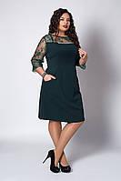 Элегантное женское платье с кружевными рукавами зеленое, фото 1