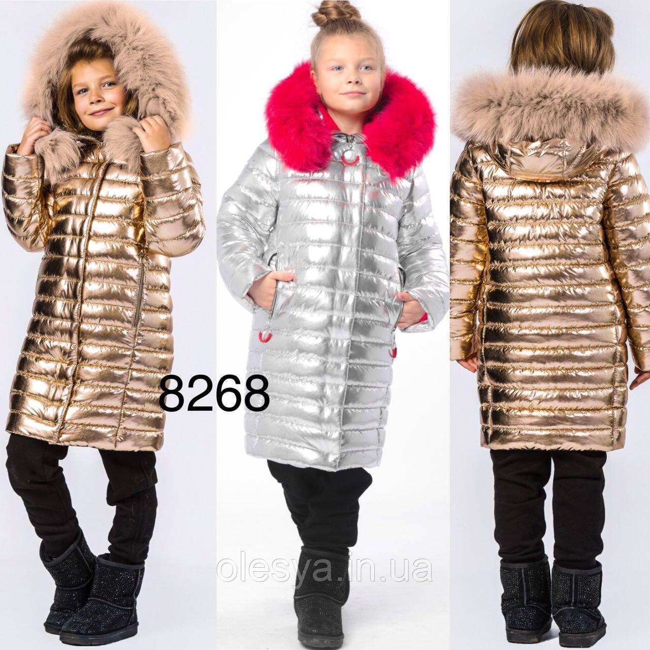 Детское зимнее Пальто на девочку X-Woyz 8268 Размер 34 Розовое золото