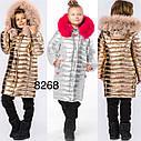 Детское зимнее Пальто на девочку X-Woyz 8268 Размер 42 Розовое золото, фото 3