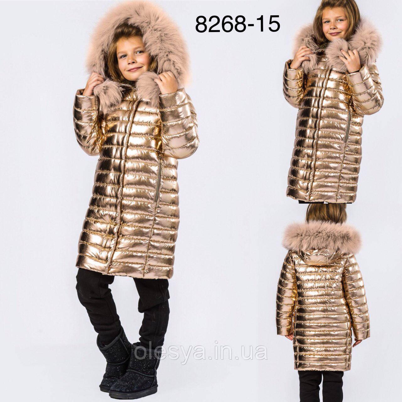 Детское зимнее Пальто на девочку X-Woyz 8268 Размер 42 Розовое золото