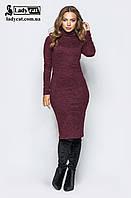 Теплое платье-гольф из ангоры бордового цвета