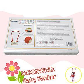 Вожжи детские для обучения ходьбе Moon Walk Basket Type, фото 2