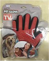 Рукавичка для чищення шерсті тварин SL-513