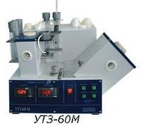 Установки УТЗ-60 и УТЗ-60М (криогенные свойства нефтепродуктов)