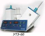 Установки УТЗ-60 и УТЗ-60М (криогенные свойства нефтепродуктов), фото 2