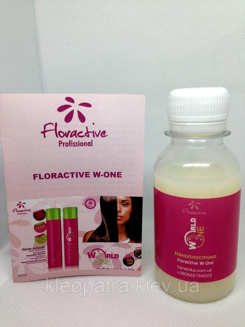 Нанопластика для волос Floractive W One флорактив эко ван 100мл
