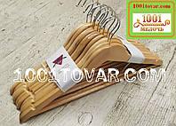 Плечики деревянные с металлическим крючком 44,5х21,5 см., 10 шт.