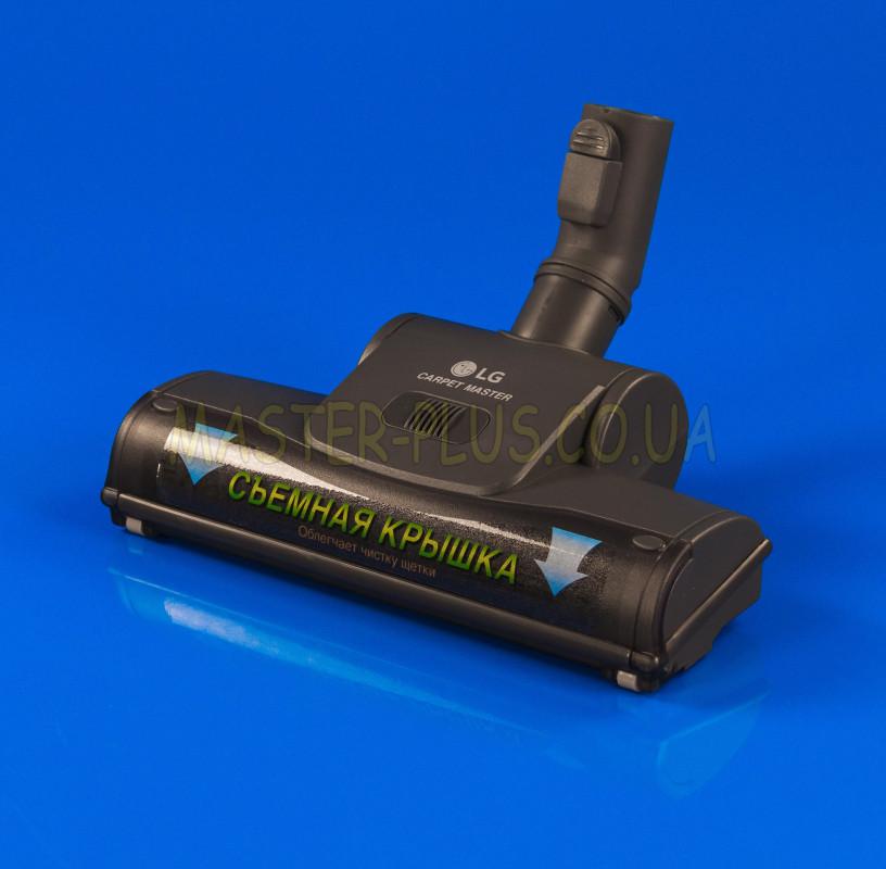 Турбощетка LG AGB69504501 для пылесоса