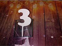 Топпер для торта цифра 3