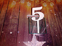 Топпер для торта цифра 5