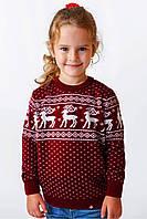 Свитер Рождественский с оленями бордовый, 116