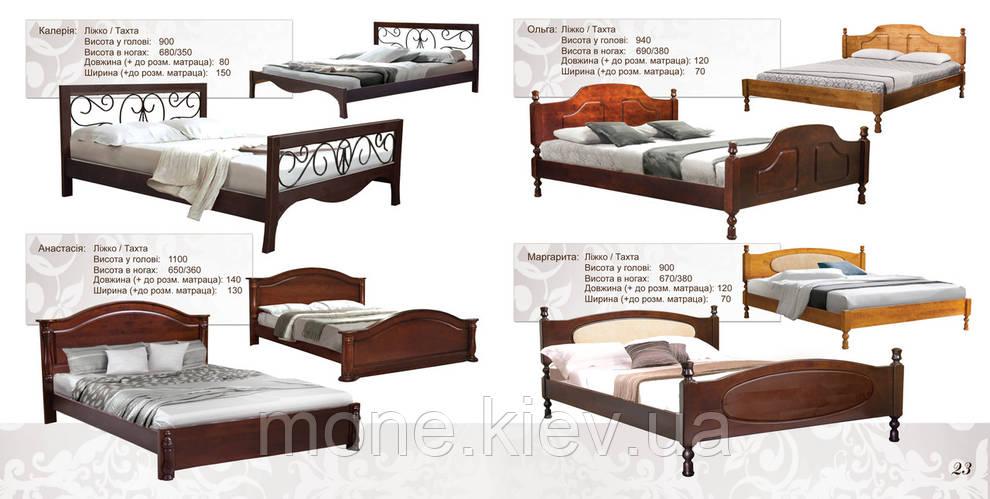 Кровать двуспальная Ольга без изножья 1600/2000, фото 2