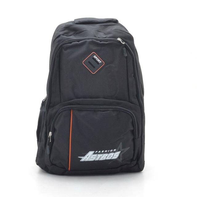 Спортивный рюкзак CL- 1998