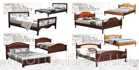 Кровать двуспальная Маргарита без изножья 1600/2000, фото 2