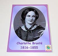 Charlotte Brontë. Портреты английских поэтов и писателей