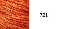 Шелковое мулине 721 Sunny Silk (Южная Корея)