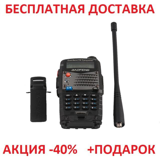 Двухдиапазонная носимая портативная радиостанция Baofeng UV-5RA-SXA dual band walkie talkie Original size