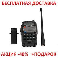 Двухдиапазонная носимая портативная радиостанция Baofeng UV-5RA-SXA dual band walkie talkie Original size, фото 1