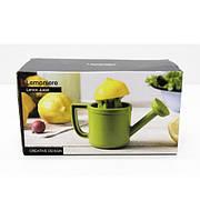 Соковыжималка для лимона в виде лейки