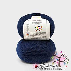 Носочная пряжа Cool wool Performance Yarn (Болгария), № т. синий