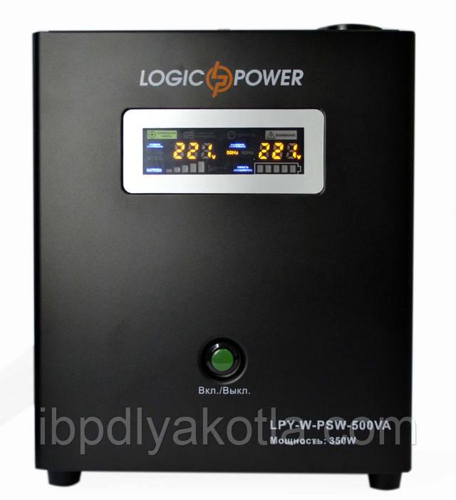 LPY-W-PSW-500