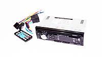 Автомагнитола сони Sony 6306BT Bluetooth+USB+SD+AUX, фото 5