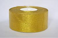 Лента парча 4 см. Золото.