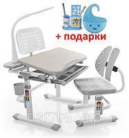Комплект мебели (стол+стул+лампа+подставка) Evo - 05, 3 цвета, фото 1