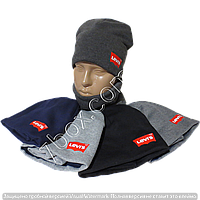 Комплект детский шапка+хомут с мехом для мальчиков, трехнитка 4-8лет Украина. Реплика Ливайс м.7567