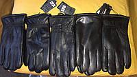 Перчатки мужские кожаные ( Мех )