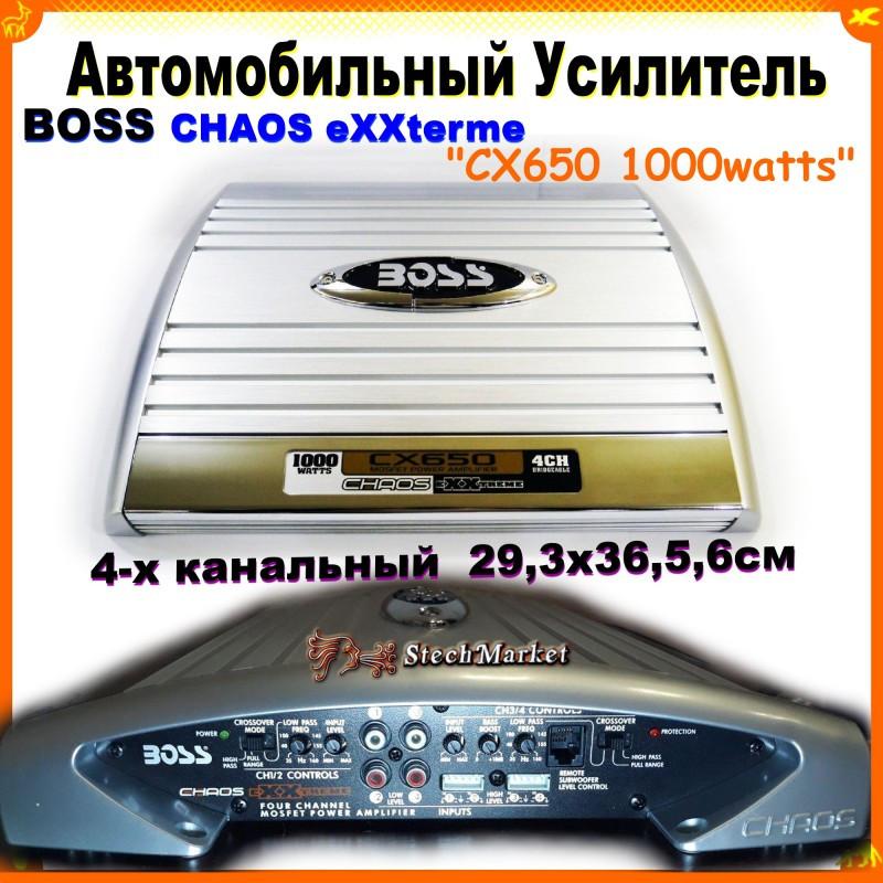 Усилитель автомобильный CX 650 4-х канальный 1000Вт