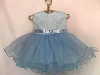 Детское нарядное платье для девочкина 1 годик,голубого цвета, фото 1