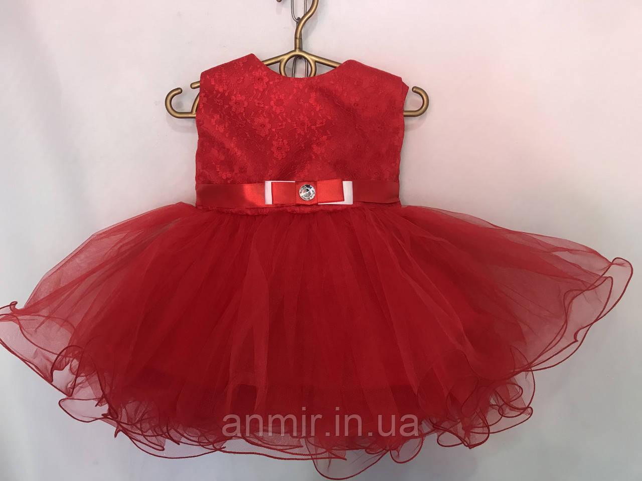 4815a4eadde Детское нарядное платье для девочки на 1 годик